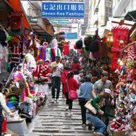 Chia sẻ những website nhập hàng hàng Quảng Châu giá sỉ1