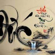371. Tranh thư pháp- nét đẹp văn hóa Việt. Ảnh 1